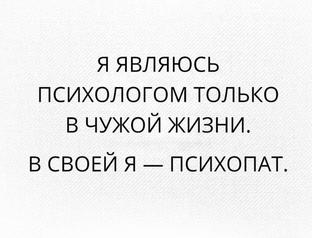 podborka_vecher_29.jpg