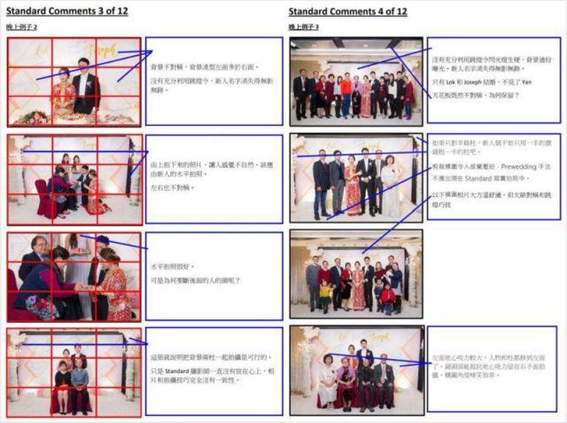 Молодожены прислали фотографу 30 страниц жалоб и критики (2 фото)