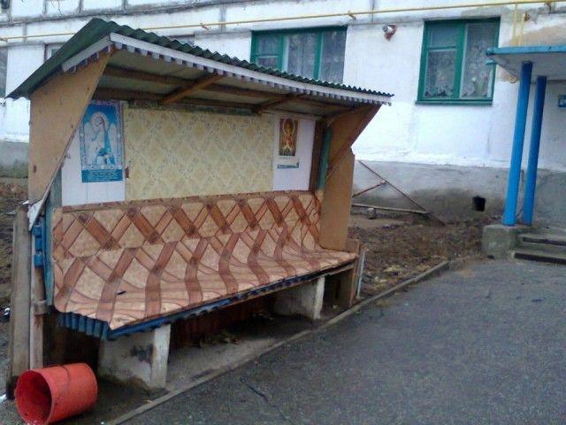 Удивительные и забавные фото с просторов России (31 фото)