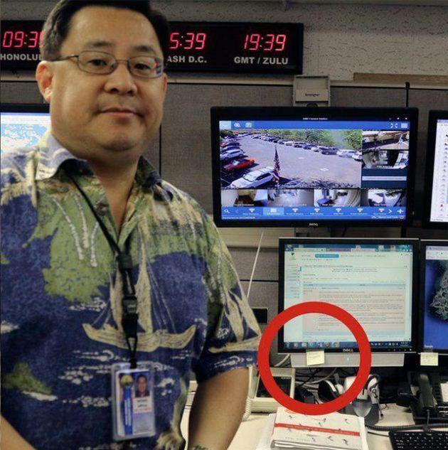 На Гавайях ошибочно сообщили о ракетном ударе (2 фото)