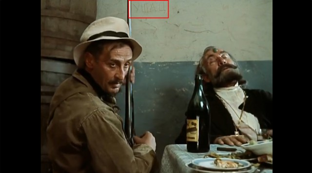 «Это просто УшацЪ какой-то!» - архитектурный мем из СССР (10 фото)