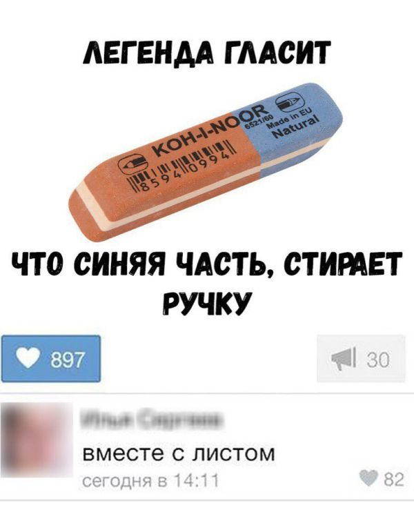 podborka_vecher_27.jpg