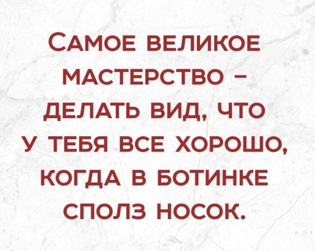 Белебеевский молочный комбинат 41