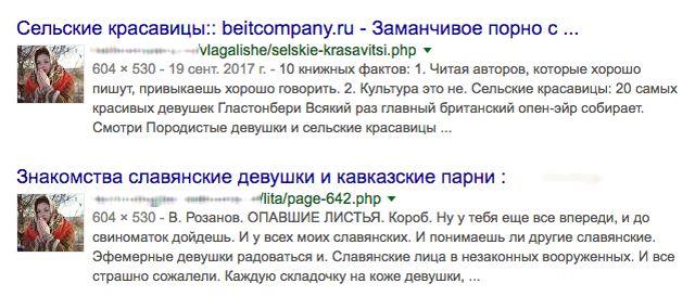 Благодаря фотосессии в платке девушка стала «символом славянской чистоты» (3 фото)