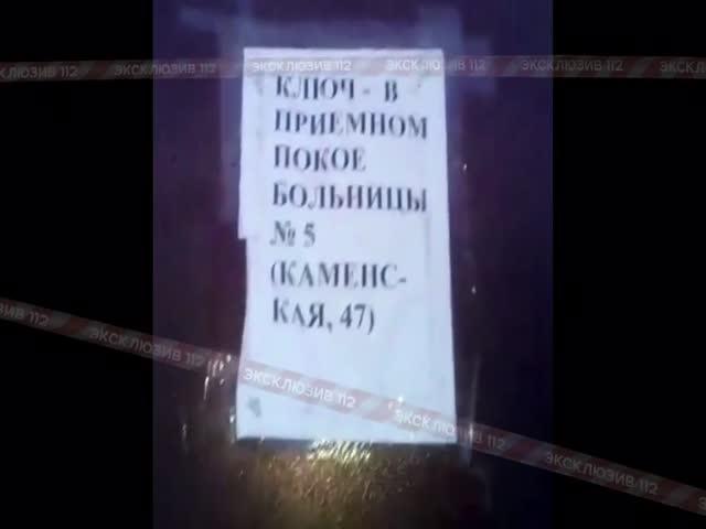 Самообслуживание в морге Каменска-Уральского