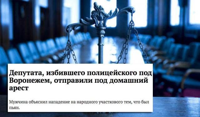Когда не все равны перед законом (15 скриншотов)
