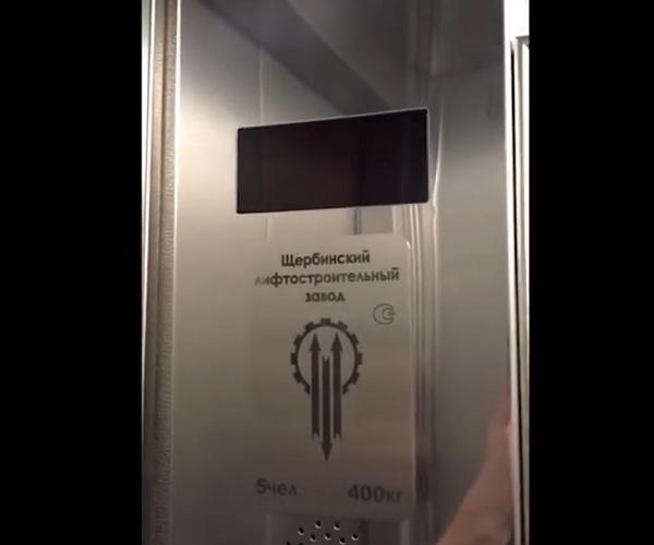 Читинские стриптизерши записали свой клип на песню Benny Benassi - Satisfaction