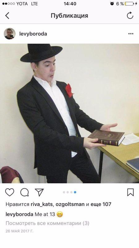 В МГУ преподаватель отказался принимать экзамен у студента в кипе (4 фото)