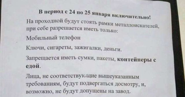 Казанский авиационный завод готовится к визиту Путина (фото)