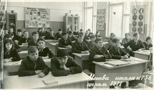 Школьники Советского Союза (50 фото)