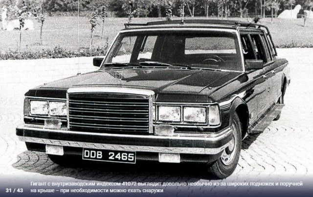Спецавтомобили на службе КГБ (43 фото)