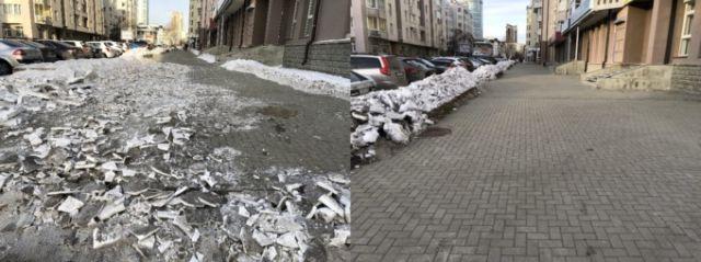 Екатеринбургские предприниматели пытаются самостоятельно решить проблему нечищеных от снега и льда улиц (2 фото + видео)