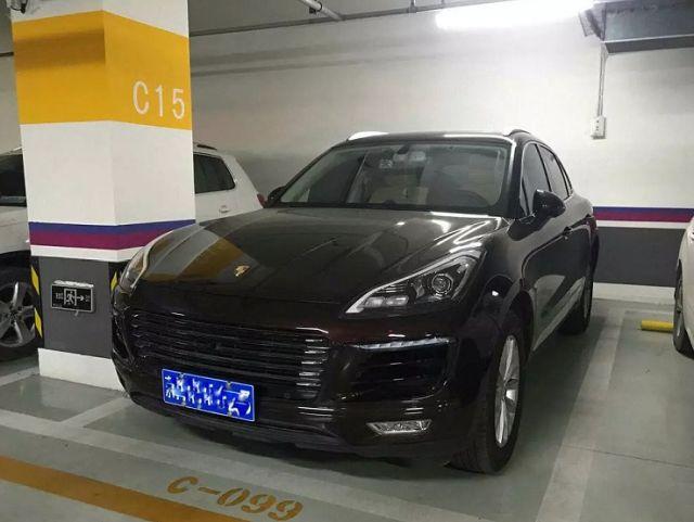 Машина-подделка стала причиной расставания китайской пары (4 фото)