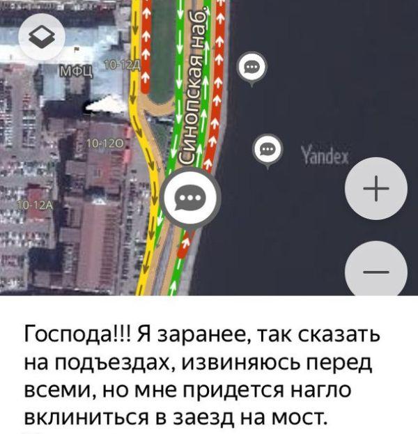 О культуре питерских автомобилистов (4 скриншота)