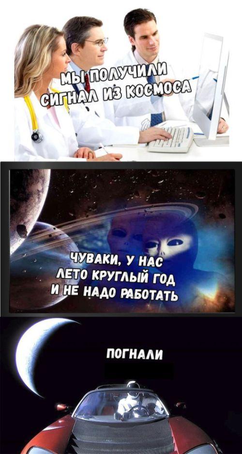 podborka_vecher_14.jpg