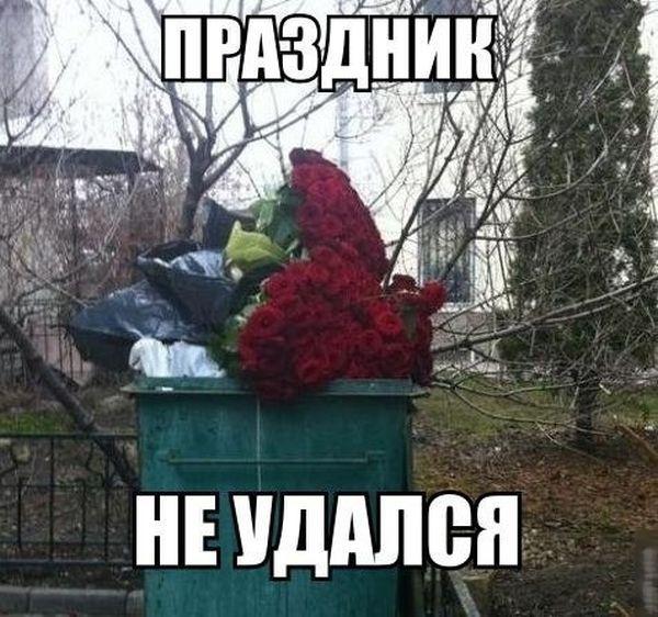 Приколы в День Святого Валентина (32 фото)
