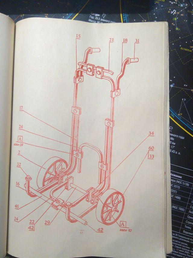 Необычный крупногабаритный конструктор (8 фото)