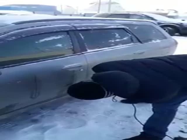 Открываем автомобиль