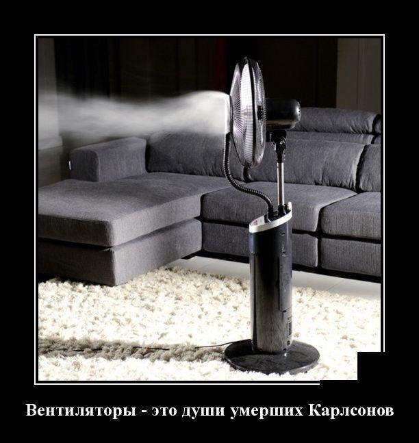 demotivatory_13.jpg