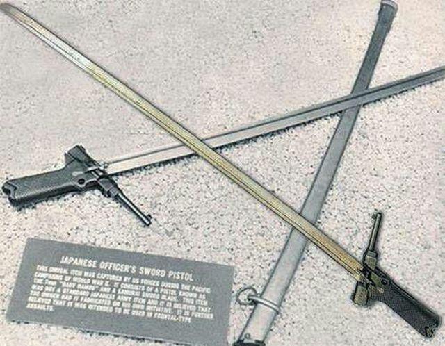 Неоконченные эксперименты с оружием (2 фото)