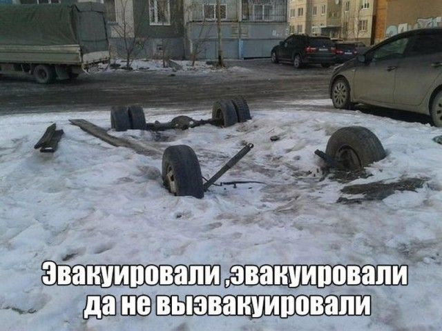 http://trinixy.ru/pics5/20180226/podborka_vecher_01.jpg
