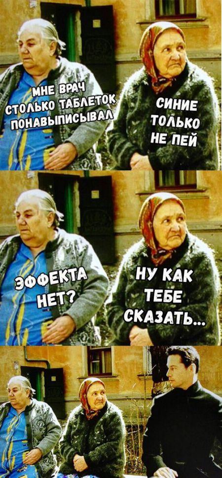 http://trinixy.ru/pics5/20180226/podborka_vecher_08.jpg