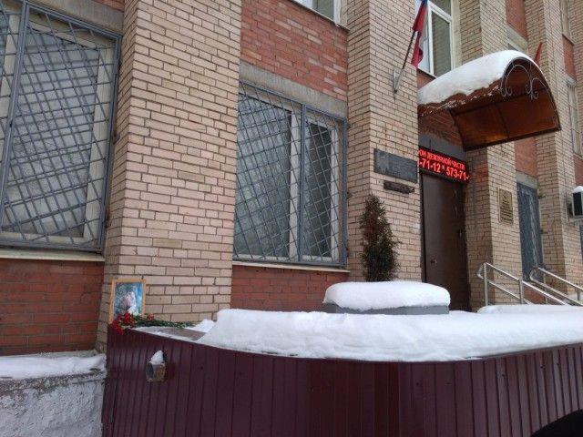 Тайна изолятора: почему умер задержанный Рустам Клычев из Питера? (6 фото)