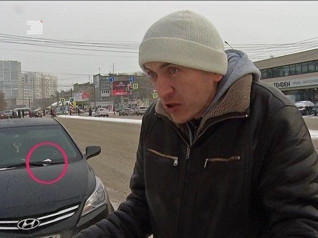 Потерял нетеряемое: негодование челябинского водителя (3 фото)