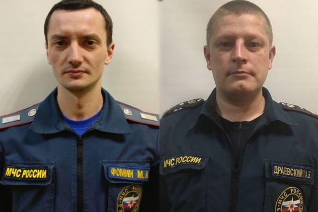 В Москве погибли пожарные при исполнении обязанностей  (2 фото)