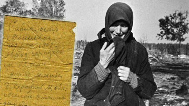 Поисковый отряд ищет в соцсетях родственников найденного солдата (4 фото)