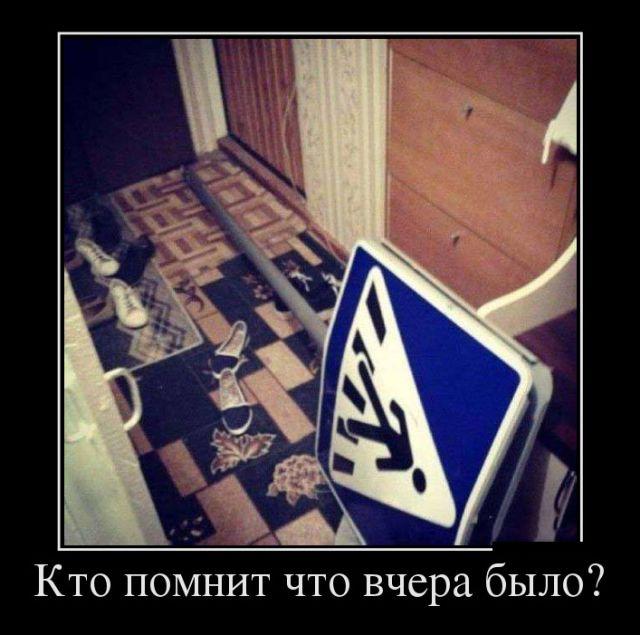 http://trinixy.ru/pics5/20180302/demotivatory_04.jpg