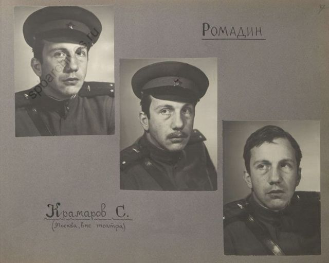 Несыгранная роль Савелия Крамарова (4 фото)