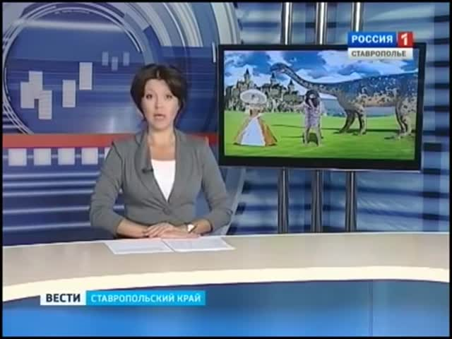Машина времени находится в Ставрополе