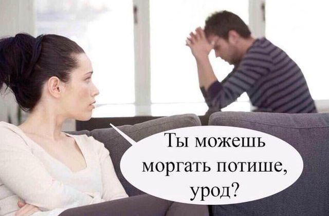 Мужикам не понять (12 фото)