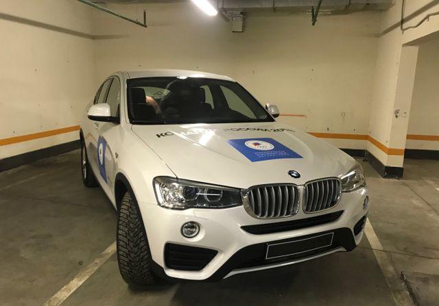 Продажа BMW олимпийских чемпионов (3 фото)