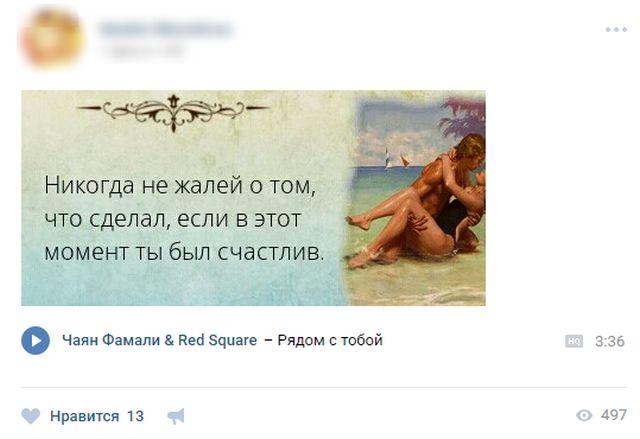 Сексуальное воспитание 15-летнего жителя Петербурга (2 фото)
