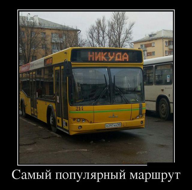 demotivatory_26.jpg