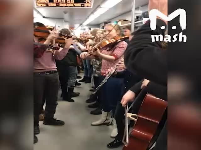 Инструментал в метро как замена репетиции