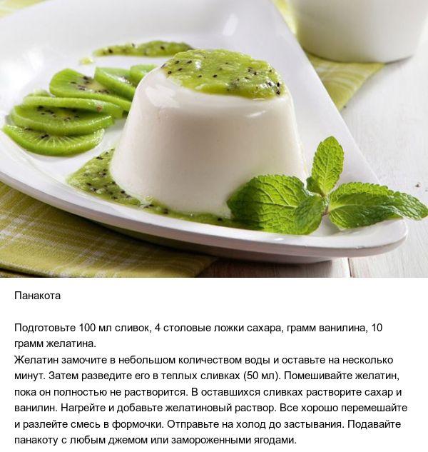 Советы для мужчин: какими блюдами порадовать любимую на 8-е марта (6 фото)