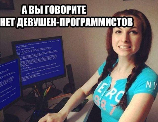 Смешные картинки с текстом (20 картинок)