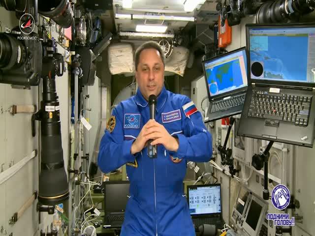 Космические поздравления с 8-м марта от Антона Шкаплерова