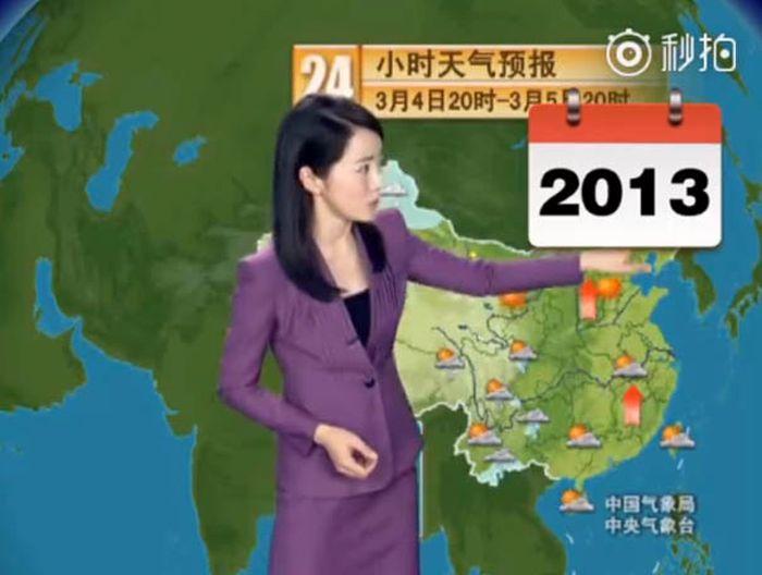 Нестареющая ведущая прогноза погоды из Китая (17 фото)