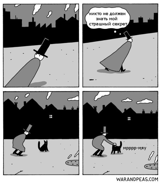Жесткие комиксы от веселой парочки художников (18 картинок)