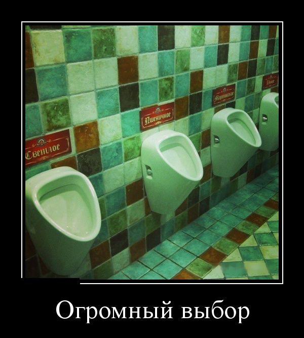 demotivatory_07.jpg