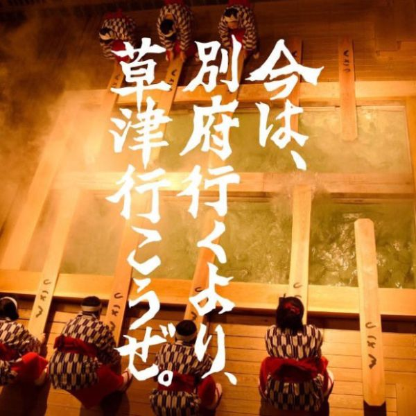 Японское благородство (2 скриншота)