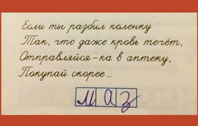 С юмором по жизни - Страница 23 Podborka_vecher_23