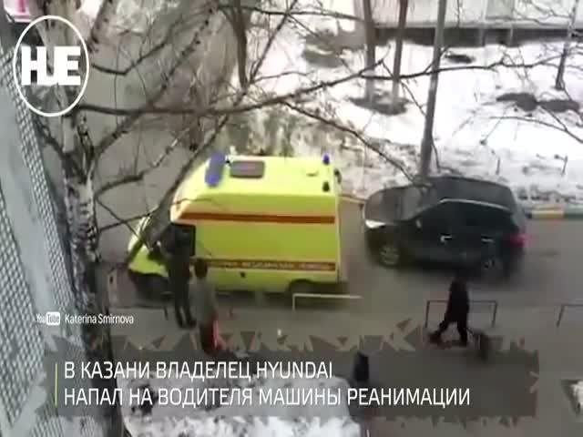Неадекватному водителю из Казани помешала карета скорой помощи