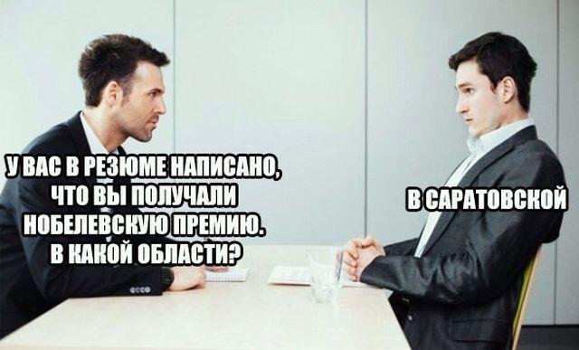 http://trinixy.ru/pics5/20180322/podborka_vecher_02.jpg