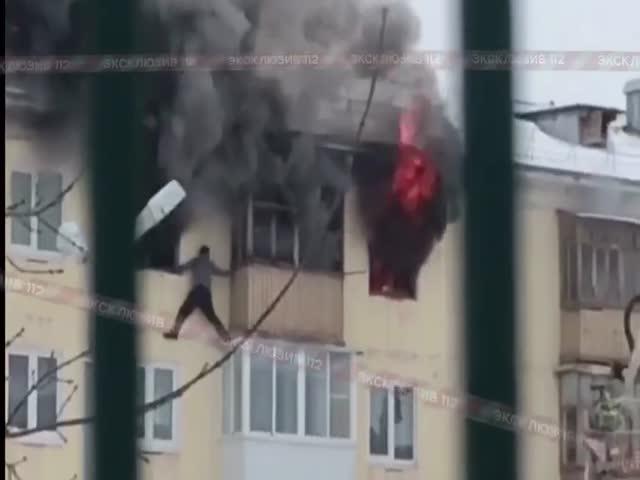 Спасение с горящей квартиры в Каменске-Уральском