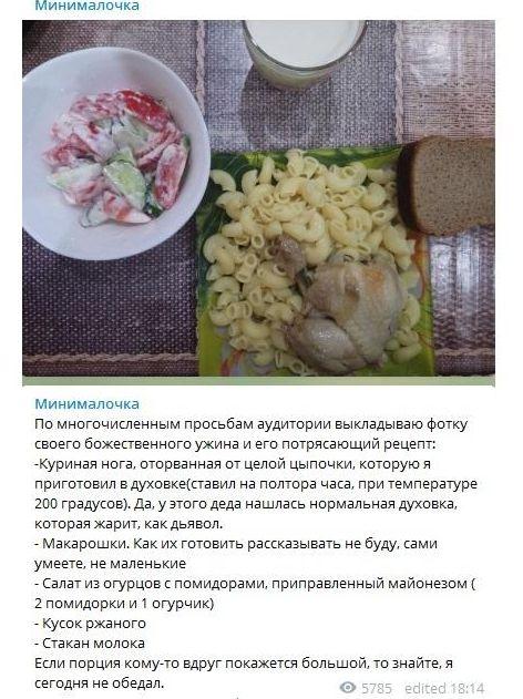 Житель Нижнего Новгорода 5 месяцев жил на прожиточный минимум, чтобы выиграть спор (4 фото)